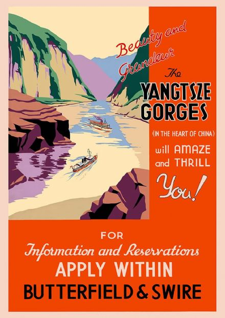 The Yangtsze Gorges (In the Heart of China) Vintage Travel Print/Poster. Sizes: A4/A3/A2/A1 (002691)